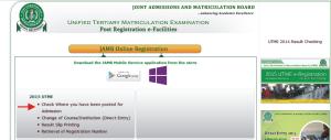 jamb posting page