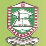 Adeyemi College Ondo 2015/16 Prelim 1st Batch Admission List