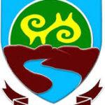 UENR Second Batch Admission List 2016/2017 Academic Year